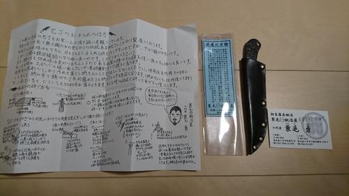 DSC_0127-8e6db.JPG