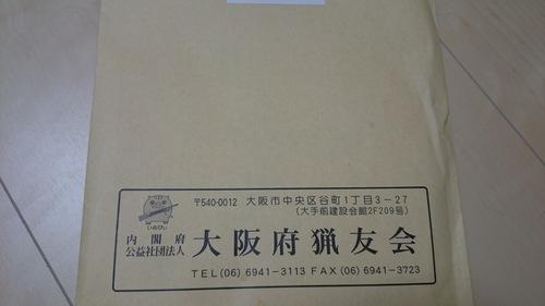 DSC_2146.JPG